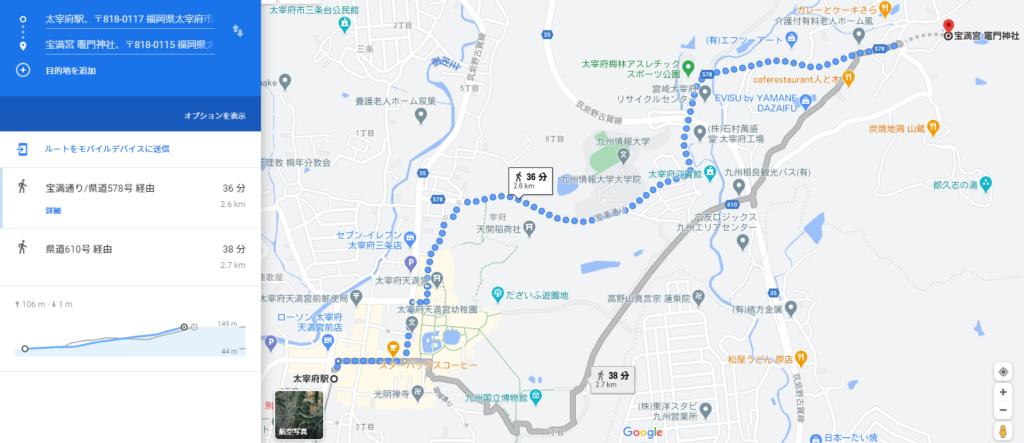 福岡 竈門神社
