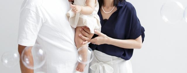 再婚同士の結婚を視野に入れる