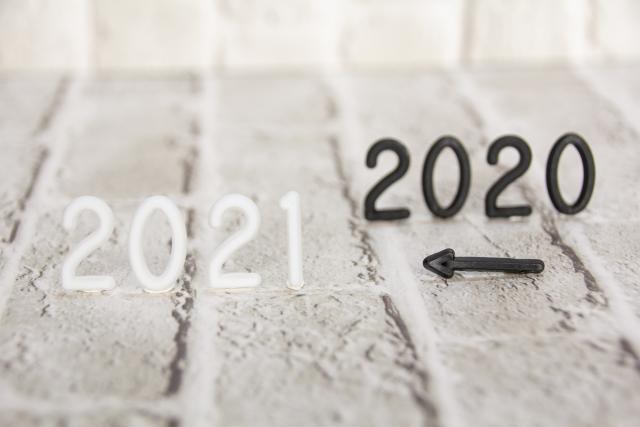 2021年のPari Passu(パーリパシュ)結婚相談所の抱負