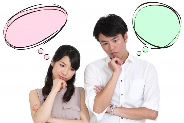 婚活・恋愛の悩みや相談で多い【男性・女性別】の婚活・恋愛の悩み相談を出会いの数をこなした結婚相談所が解決する