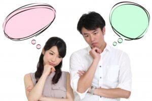 【婚活中の悩み】婚活をしている方の悩みを結婚相談所が相談と解決をします!