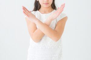 【選び方】ハイスペックと結婚したいならハイスペック専門結婚相談所は絶対ダメ!?