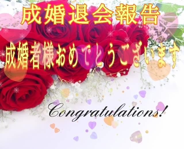 【成婚報告:20代女性】結婚相談所活動報告 婚活・入会相談者:福岡県 福岡