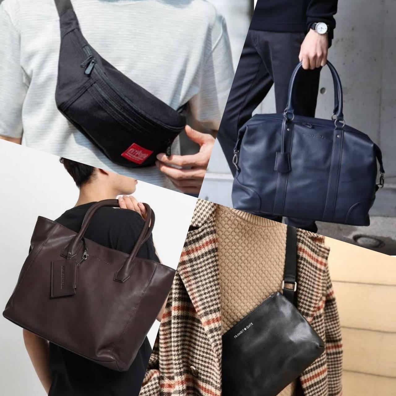 【婚活男性バッグ4選】婚活・お見合いで持っていくべき男性バッグアンケート!
